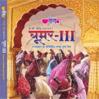 Taran Ri Chundari Seema Mishra & Mukesh Bagda