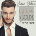 Free Download Zouhair Bahaoui Tsala Liya Solde Mp3