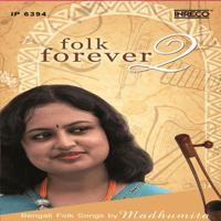 Rangabati Madhumita Bhowmick