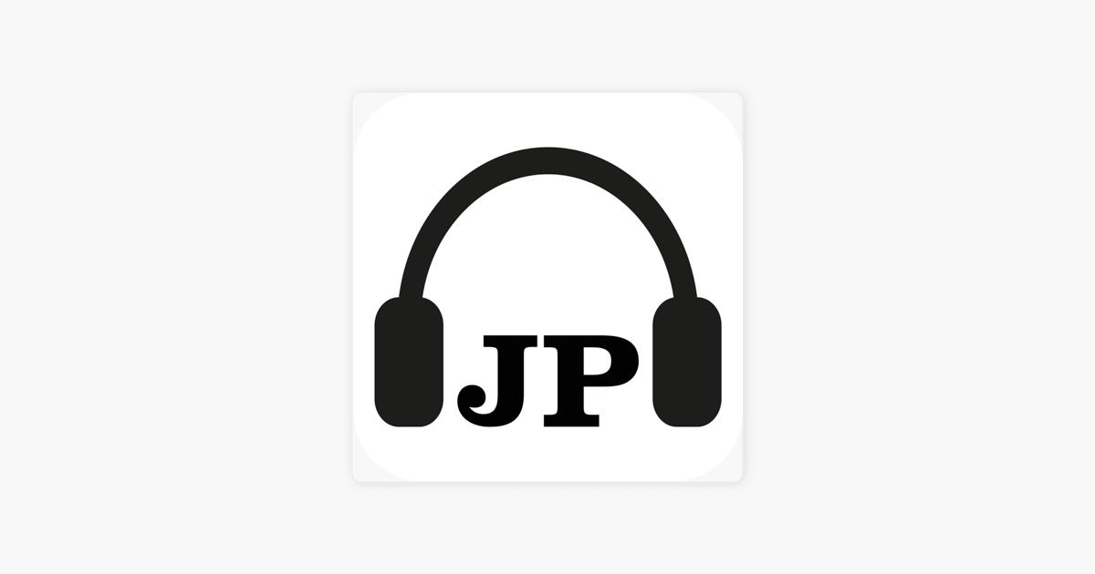 Frøkjær & forfatterne på Apple Podcasts