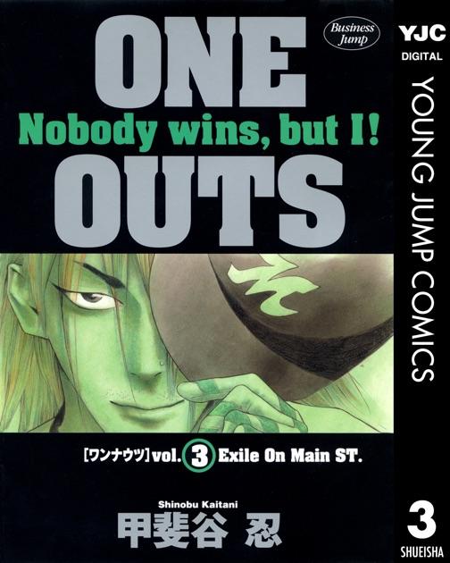 甲斐谷忍の「ONE OUTS 3」をApple Booksで
