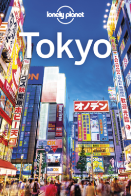 Tokyo Travel Guide - Lonely Planet