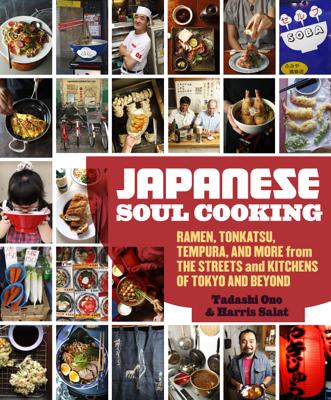 Japanese Soul Cooking - Tadashi Ono & Harris Salat pdf download