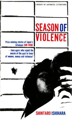 Season of Violence - 石原慎太郎 pdf download