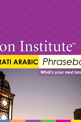 Emirati Arabic Dialect Phrasebook - Eton Institute