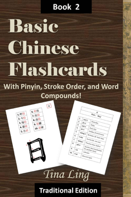 Basic Chinese Flash Cards 2, with Stroke Order, Pinyin, and Word Compounds! (Traditional Characters) - Tina Ling
