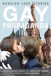 Gay Propaganda - Masha Gessen pdf download