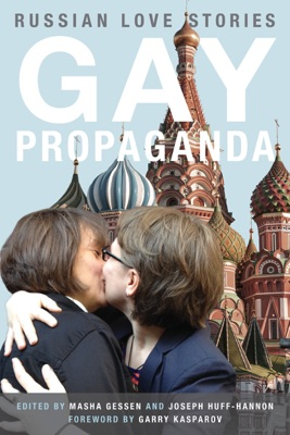 Gay Propaganda - Masha Gessen pdf download