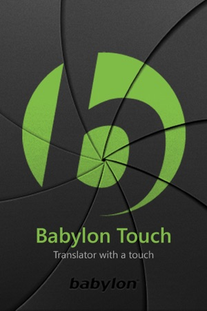 Babylon Touch Screenshot