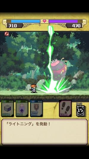 デッキメイク勇者 Screenshot