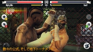 リアル ボクシングスクリーンショット4