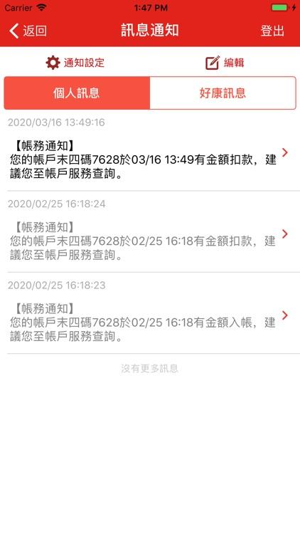 新光銀行 by Shin Kong Financial Holding Co., Ltd.