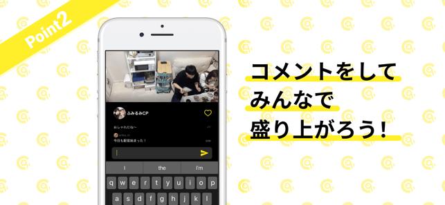 Casty(キャスティ)- ライブ配信 アプリ Screenshot