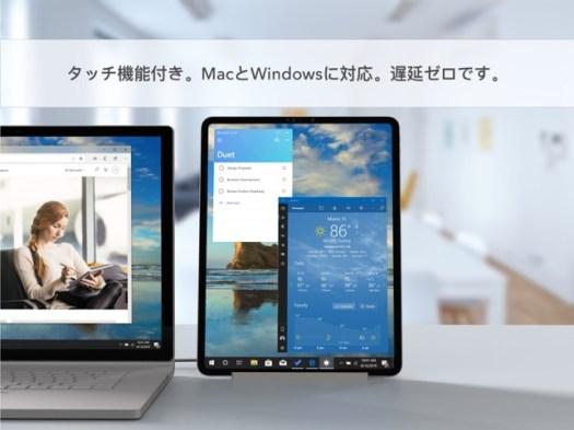 Duet Display Screenshot
