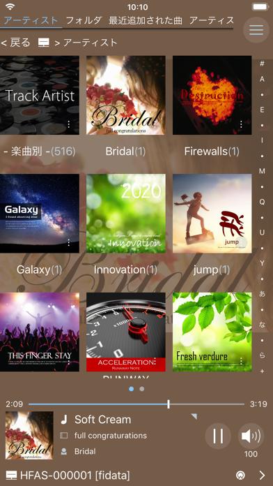 fidata Music App pc ダウンロード- Windows バージョン10/8/7 (2020)