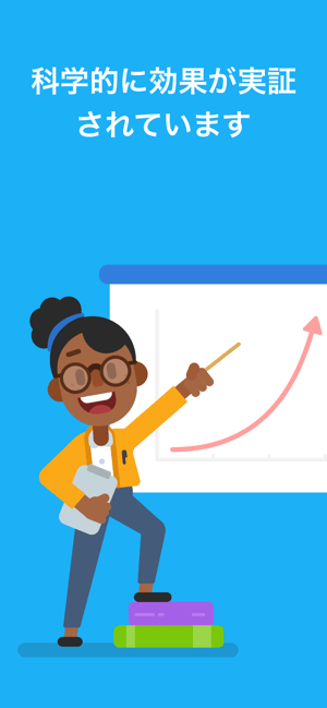 Duolingoで英会話 - リスニングや会話の練習 Screenshot