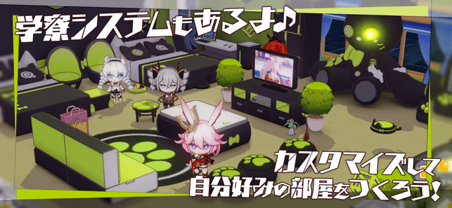 崩壊3rd Screenshot
