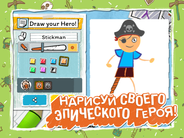 ‎Draw a Stickman: EPIC 3 Screenshot
