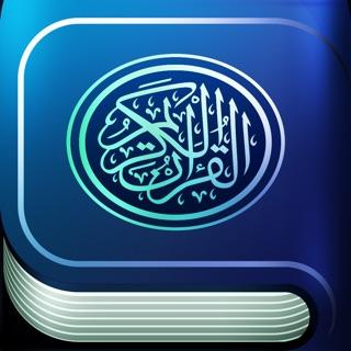 Quran Majeed القرآن المجيد On The App Store