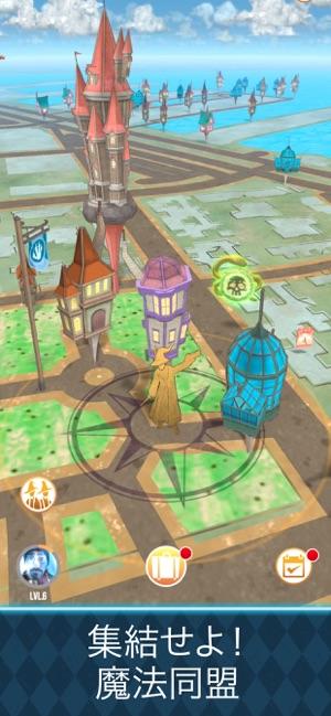 ハリー・ポッター: 魔法同盟 Screenshot