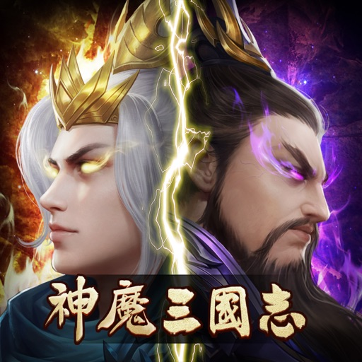 神魔三國志 by Forever Entertainment Network Limited