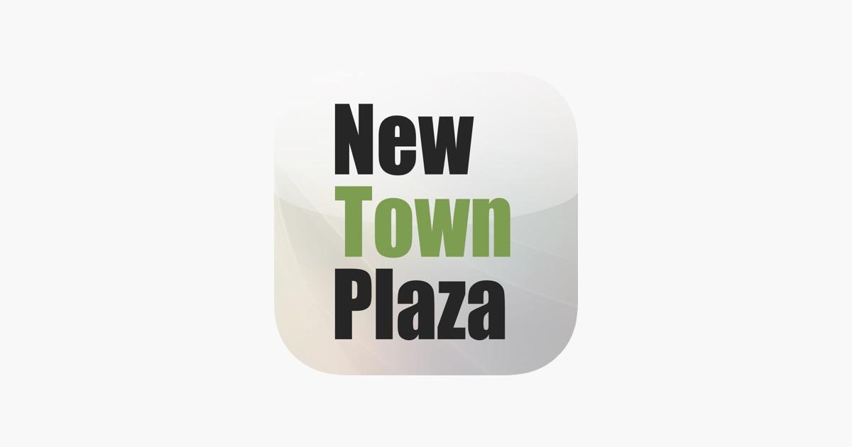 新城市廣場 on the App Store