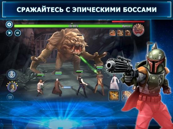 Звёздные войны: Галактика героев Screenshot