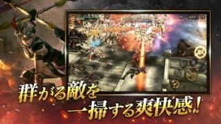 真・三國無双 斬スクリーンショット3