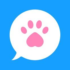 Mi Mascota Habla