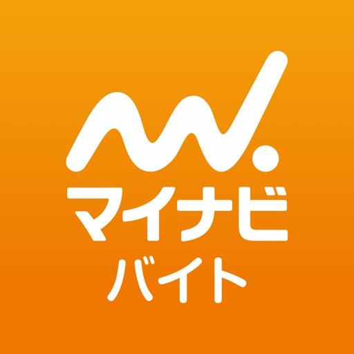 マイナビバイト バイト・アルバイト探しの求人アプリ
