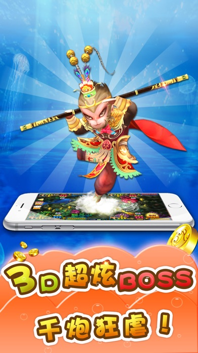 Fishing Ninja Online 1.9.0 IOS