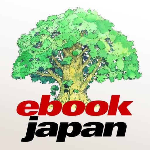 無料の人気まんががいっぱい!eBookJapanアプリ