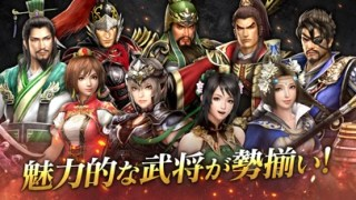 真・三國無双 斬スクリーンショット4