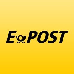 E-POST Briefe und Faxe