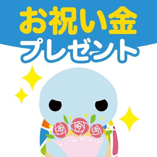 アルバイトEX バイト探しの決定版