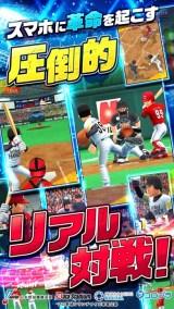 プロ野球バーサス紹介画像2