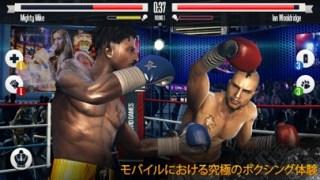 リアル ボクシングスクリーンショット1