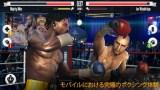 リアル ボクシング紹介画像1