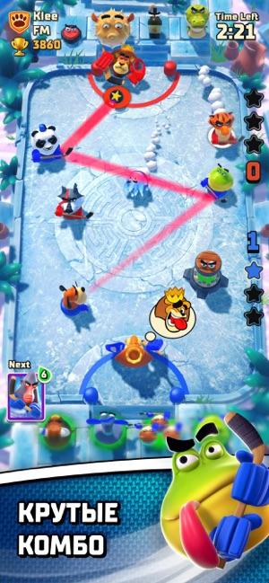 Rumble Hockey Screenshot
