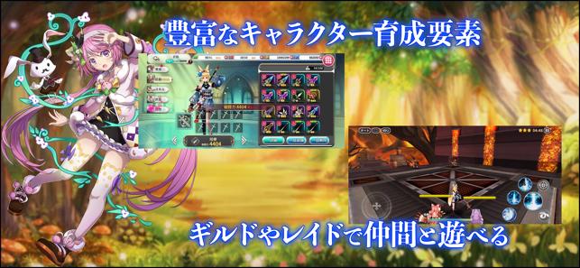ドラゴンブレイク Screenshot