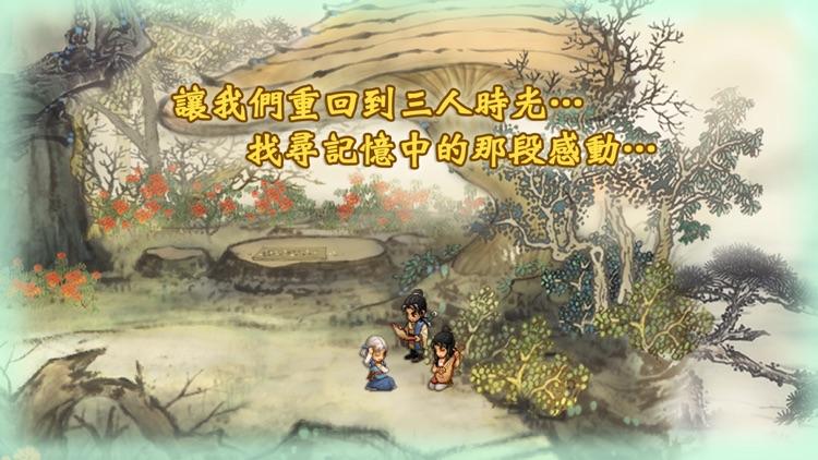 軒轅劍參外傳 天之痕 by SOFTSTAR ENTERTAINMENT INC.