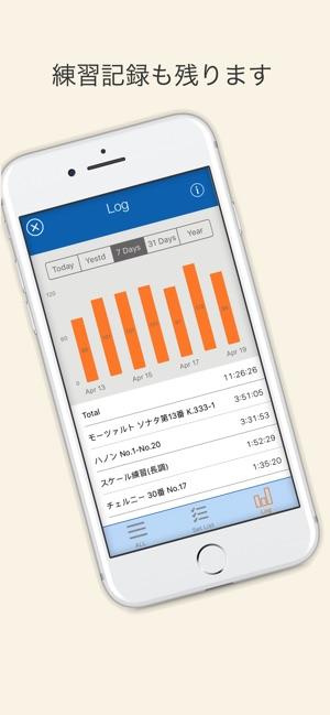Smart Metronome Screenshot
