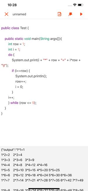 Programming master Screenshot