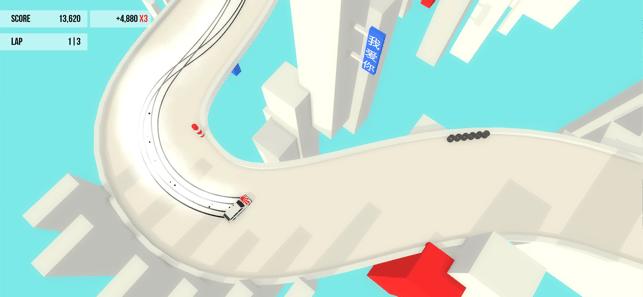 Absolute Drift Screenshot