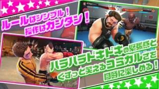 ボクシングスター (Boxing Star)スクリーンショット2