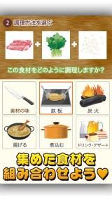韓国料理の達人~つくって売ってお店をでっかく!~紹介画像3