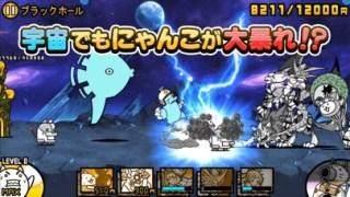 にゃんこ大戦争スクリーンショット4