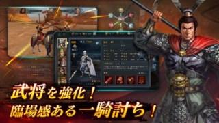 新三國志:育成型戦略シミュレーションゲームスクリーンショット2