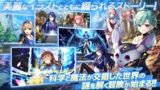 ユニティア(UNITIA)神託の使徒×終焉の女神スクリーンショット4