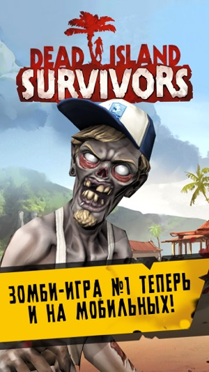 ‎Dead Island: Survivors Screenshot